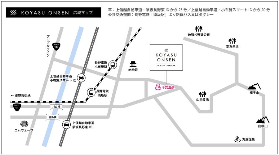 子安温泉 広域マップ