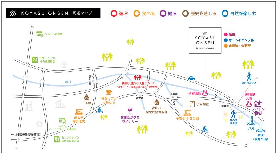 子安温泉 周辺マップ